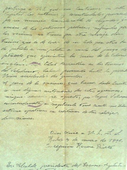 Archivo Histórico Municipal de Huelva