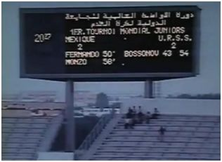 Imagen del marcador de la final al término de la prórroga, con los minutos en los que se consiguieron los goles. Fuente: https://www.youtube.com/watch?v=6JX-jQeWgHY