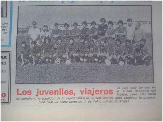 """Detalle de la portada del diario """"Marca"""" del día 7 de agosto de 1979."""