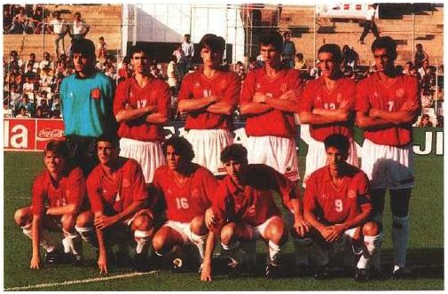 Alineación de España en el Mundial juvenil de Portugal 1991, extraída del Informe Técnico oficial del torneo.