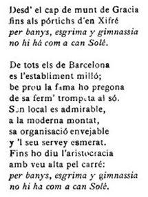 Fragmento del poema al Gimnasio Solé, autor: Ramón Caralt.