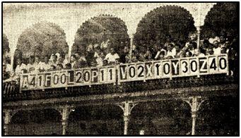 Plaza de toros cordobesa, aquella tarde en que estrenó su marcador simultáneo. A los puristas del toro les sentó mal una intromisión tan futbolera.