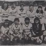 CD Santa Maria Atlètic (Coanegra nº 4, febrero-marzo 1982)