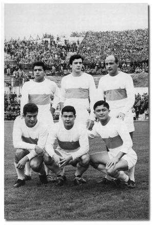 Jugadores Sudamericanos Tpda.1963-64: De pie: Cardona (Honduras), Forneris (Argentina), Ramos (Uruguay). Agachados: Lezcano, Eulogio Martínez, Romero (Paraguay)