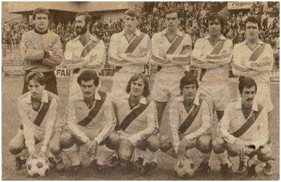 Formación 1981-82: De pie: Mora, Izquierdo, García Jiménez, Uceda, Rocamora, Guzmán. Agachados: Morón, Marín, Juan, Robles, Pozo.